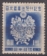 Japan Flowers 1947 Mi#379 Mint Hinged