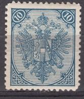 Austria Feldpost Occupation Of Bosnia 1879 Mi#5 II Mint Hinged - 1850-1918 Imperio