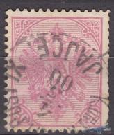 Austria Feldpost Occupation Of Bosnia 1900 Mi#16 A Used - Used Stamps