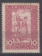 Austria Occupation Of Bosnia 1916 Mi#98 Used - Used Stamps