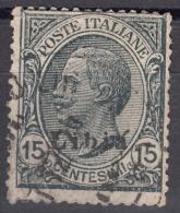 Italy Colonies Libya 1912 Sassone#5 Used - Libia