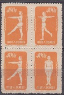 China 1952 Mi#164-166 In Block Of Four, Mint Never Hinged