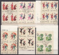 China 1963 Mi#720-725 In Block Of Four, Used CDS, Intact Gum - 1949 - ... Repubblica Popolare