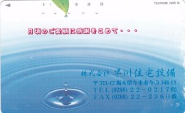 Japan, 110-235, Water Drops, A. - Japan