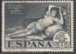 Spain 1930 Mi#479 Mint Hinged