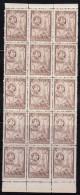 Spain 1930 Ibero-American Expo Mi#551 Mint Never Hinged Block Of 15 - Neufs