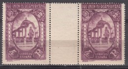 Spain 1930 Ibero-American Expo Mi#550 Mint Never Hinged Gutter Pair