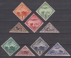 Tannu Tuva Tuwa 1934 Mi#49-57 Mint Hinged - Touva