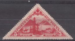 Tannu Tuva Tuwa 1935 Mi#61 Mint Hinged - Touva