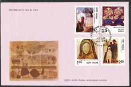 INDIEN -FDC   Mi.Nr.  755 - 758 -   Moderne Gemälde Indischer Künstler - FDC
