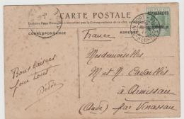 Bro050 / Neue Hebriden Port Vila Fija. Marken überdruckt Auf Ansichtskarte Von Noumea Regatta - Briefe U. Dokumente