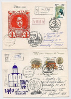 MAIL Post Used 2 Cover USSR RUSSIA Block BF Alexander Nevsky Ethnic History Epos Horse Battle Leningrad Peter 1st - Lettres & Documents