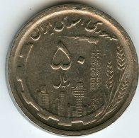 Iran 50 Rials 1368 / 1989 KM 1237.1a - Iran