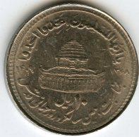 Iran 10 Rials 1368 / 1989 Jerusalem KM 1253.1 - Iran
