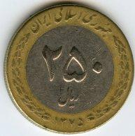 Iran 250 Rials 1375 / 1996 KM 1262 - Iran