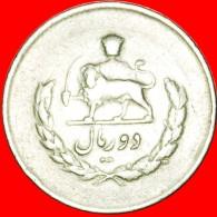 § PASSANT LION: IRAN ★ 2 RIALS 1333 (1954)!  LOW START★NO RESERVE!!!Mohammad Pahlavi (1941-1979) - Iran