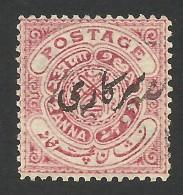 Hyderabad, India, 2 A. 1911, Sc # O34, Used - Hyderabad