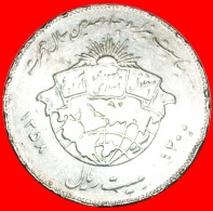 § GLOBE 1400: IRAN ★ 20 RIALS 1358 (1979)! LOW START★NO RESERVE!!! Mohammad Pahlavi (1941-1979) - Iran