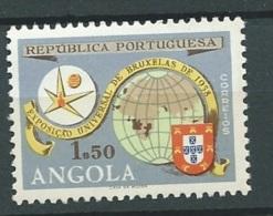 Angola -  Yvert N°406 **  - Abc 10609 - Angola