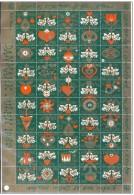 DENMARK 1989 Christmas Seals Complete Unfolded Sheet MNH / ** - Denmark