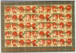 DENMARK 1982 Christmas Seals Complete Unfolded Sheet MNH / ** - Denmark