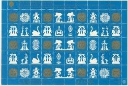 DENMARK 1975 Christmas Seals Complete Unfolded Sheet MNH / ** - Denmark