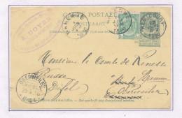 Entier Postal Armoiries REMICOURT 1896 Vers WAREMME - RARE Réaffranchi En Complément TP 5 C Vers La Prusse  --  XX592 - Entiers Postaux