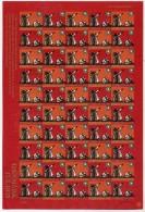DENMARK 1971 Christmas Seals Imperforate Complete Unfolded Sheet MNH / ** - Denmark
