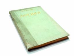 OLD VINTAGE 1958 BOOK LOGIC * D.P.GORSKIY USSR RUSSIA - Books, Magazines, Comics