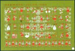 DENMARK 1963 Christmas Seals Complete Unfolded Sheet MNH / ** - Denmark