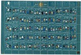 DENMARK 1953 Christmas Seals  Complete Folded Sheet MNH / ** - Danemark