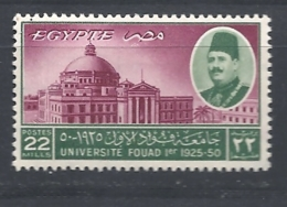 Egitto   1950 The 25th Anniversary Of Fuad I University Hinged Yvert 277 - Egypt