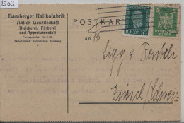 1925 Reichsadler U. 50 Jahre Weltpostverein 356, 368 - Bamberg - Bamberger Kalikofabrik - Allemagne