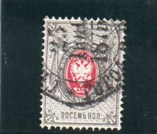 RUSSIE 1875-9 O YV 25 - 1857-1916 Empire