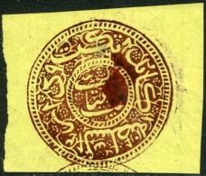 Afghanistan, 1886-1888.  Fine Mint. - Afghanistan