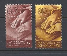 Egitto   1961 World Health Day Yvert 496/7used - Egypt