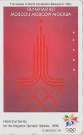 Rare Télécarte Japon / 271-03244 - Poster JEUX OLYMPIQUES - MOSCOU 1980- OLYMPIC GAMES - RUSSIA Rel Japan Phonecard 186 - Jeux Olympiques