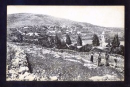 Palestina. Ain-Karim *St. Jean Dans La Montagne* Nueva. - Palestina