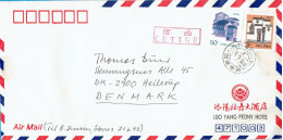 CHINA  #LETTER - Cina