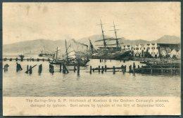 Hong Kong Kowloon Sailing Ship S.P. Hitchcock  Damaged By Typhoon 18th September 1906 Sternberg Postcard - China (Hong Kong)