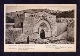 Palestina. Jerusalem *Chapelle De Sainte Vierge...* Nueva. - Palestina