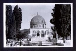 RP. Palestina. Jerusalem *Dome Of The Rock* Nueva. - Palestina