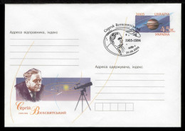 Ukraine 2005. Сover. Sergey Vsehsvytsky, Astronomy, Comet, Space, Canc.in Kiev 20.06.2005 - Ukraine