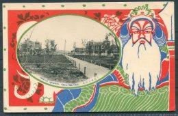 China Official Quarters Chien Chin Chai At Decorative Postcard - China