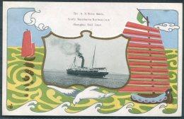 China S.S. Kobe Maru South Manchuria Railway Company, Shanghai Mail Liner Postcard - China