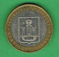 A799 Russia 10 Rublos 2006 -  Região De Oryol - Russia