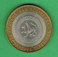 A800 Russia 10 Rublos 2006 -  Republica De Tatarastão - Russia