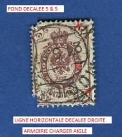 Variétés 1889 / 1905    5   OBLITÉRÉ DOS CHARNIÈRE - 1857-1916 Empire