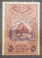 10 Lebanon 1945 Mi.1 ARMY Tax Stamp - Cv 4$ - Lebanon