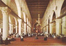 Israel--Jerusalem--Mosque Of Aksa - Israel